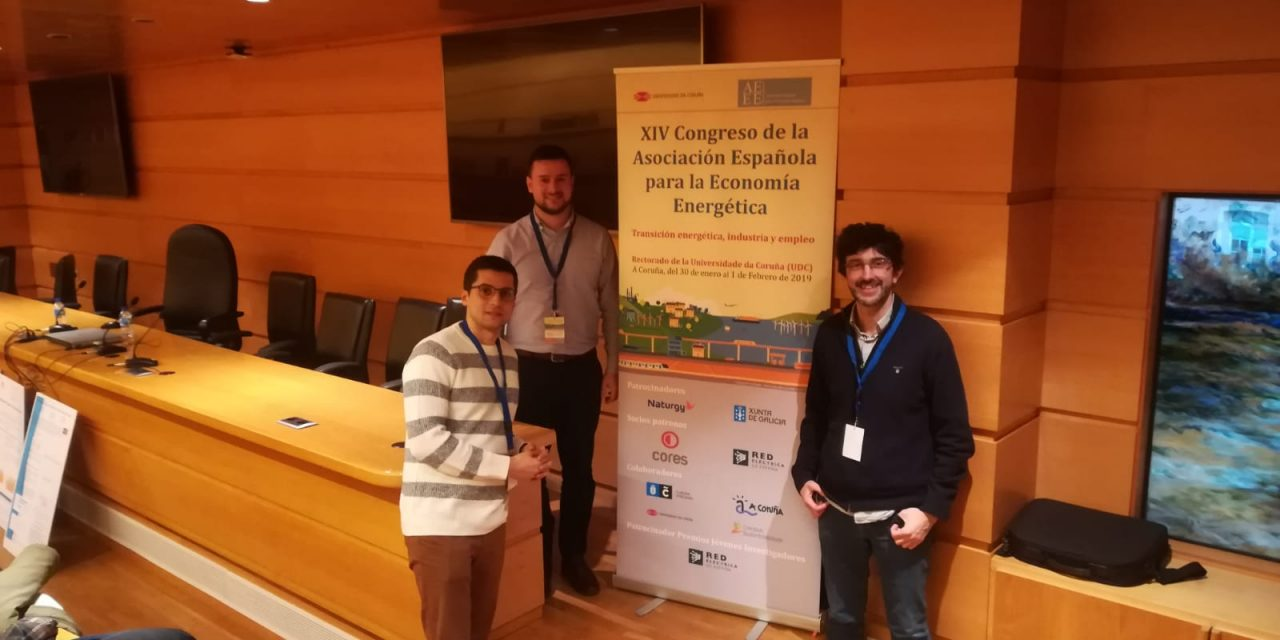 """GEAR in A Coruña at the """"XVI AEEE Conference"""""""