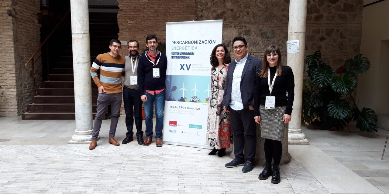 Co-organization of the 15th Conference of the Spanish Association for Energy Economics
